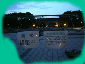 Ueno_hunsui