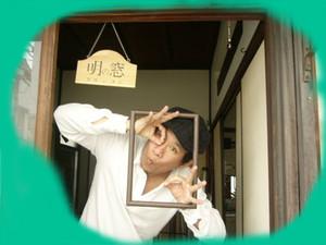 Mado_gaku_shouzaki4jpg