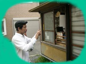 Mado_gakubuchi_shouzaki_sotokara_2