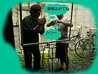 Shouzaki_aijou_2