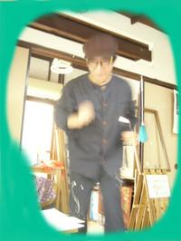 Shouzaki_idou