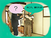 Shouzaki_kamera