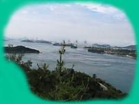 Okayama_washuuzan