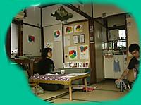 Miyuji3_enngawa